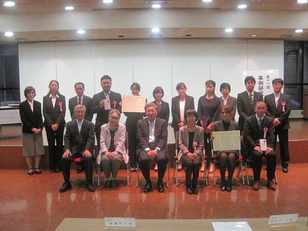 2018jirei_shugo.JPG