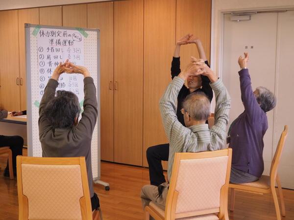 ヴィンテージ・ヴィラ横須賀、半年に一度の
