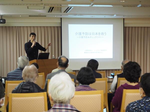 ヴィンテージ・ヴィラ横須賀、介護予防講演会を開催しましたの画像
