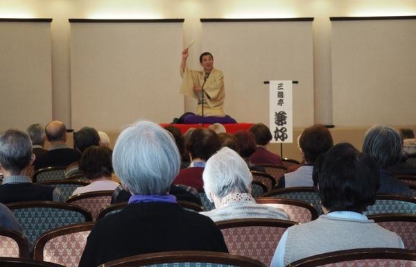 ヴィンテージ・ヴィラ横浜、新春初笑い「落語」を開催しましたの画像