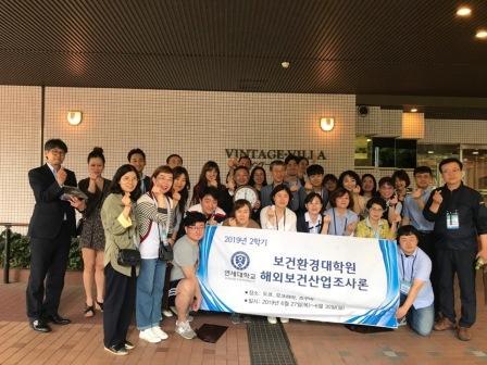韓国 延世大学校の学生がヴィンテージ・ヴィラ横浜を見学しましたの画像
