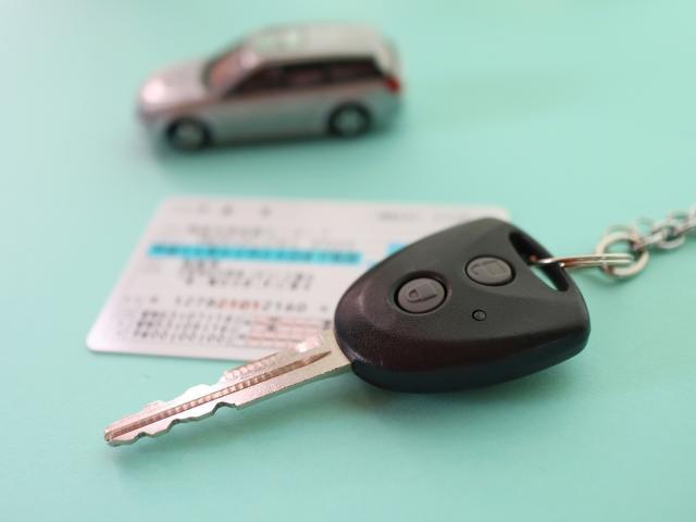 Driver-license-key.jpg