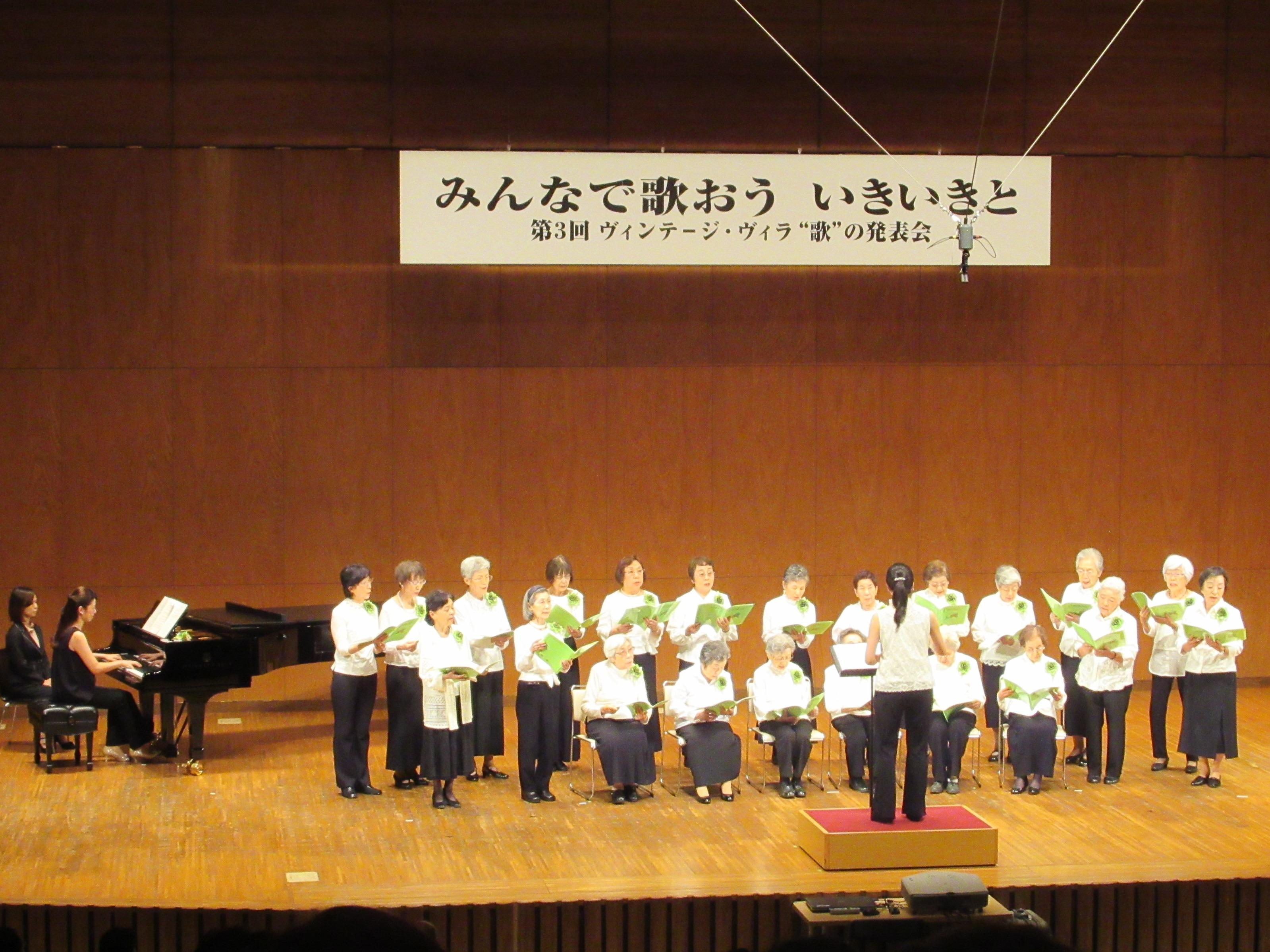 20170910_vvsagamihara_chorus.jpg