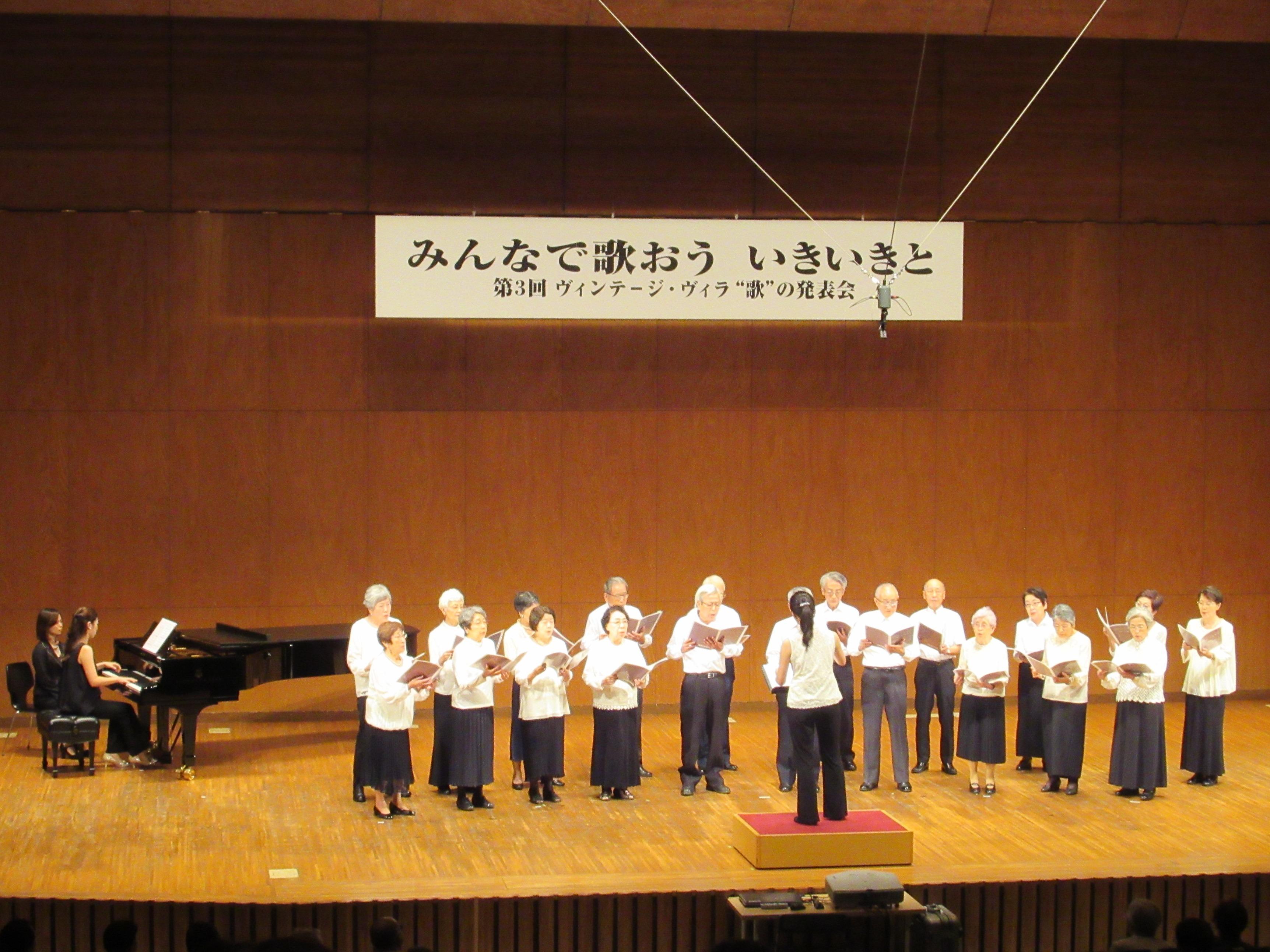 20170910_vvyokohama_chorus.JPG