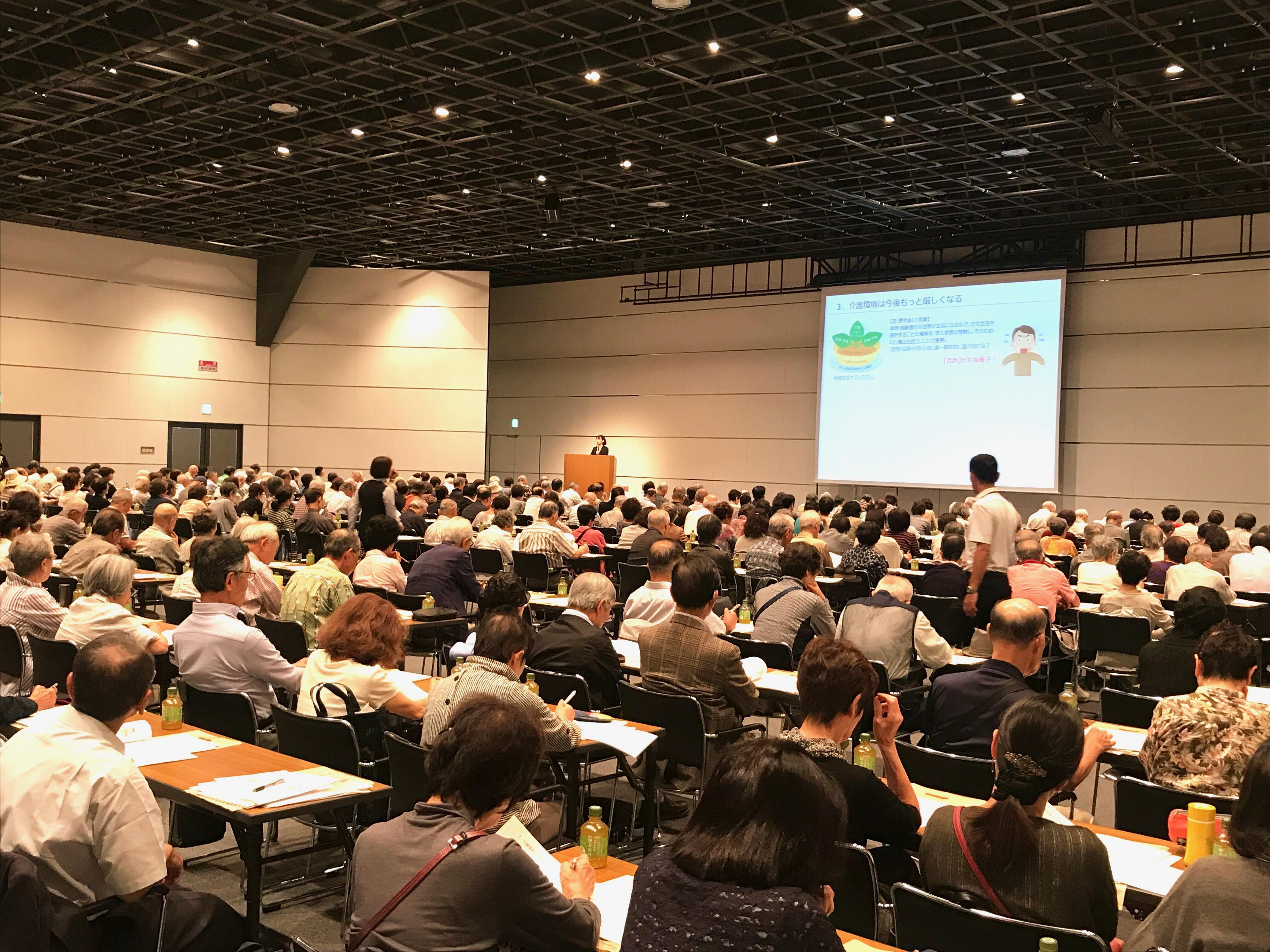 20170926senior_life_seminar.jpeg