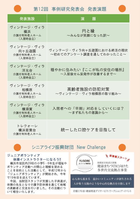 12_Casestudy_2.jpg