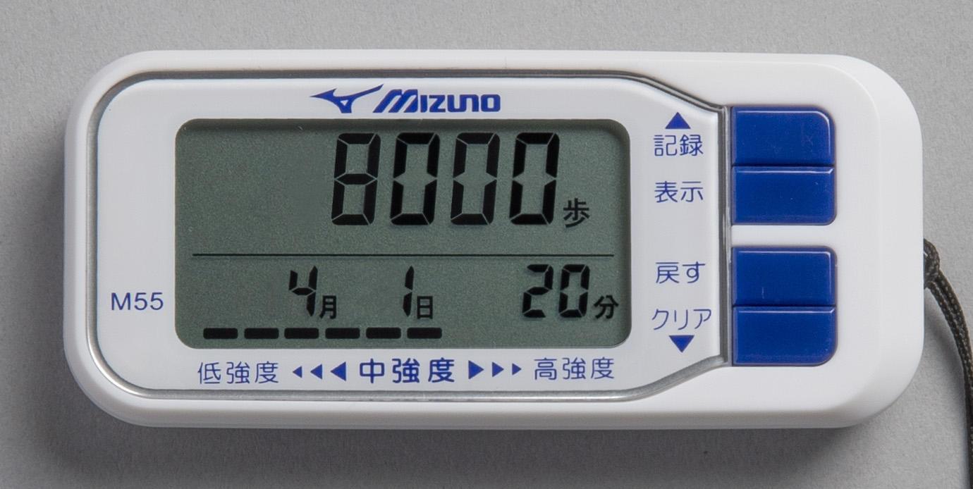 mizuno活動量計.jpg