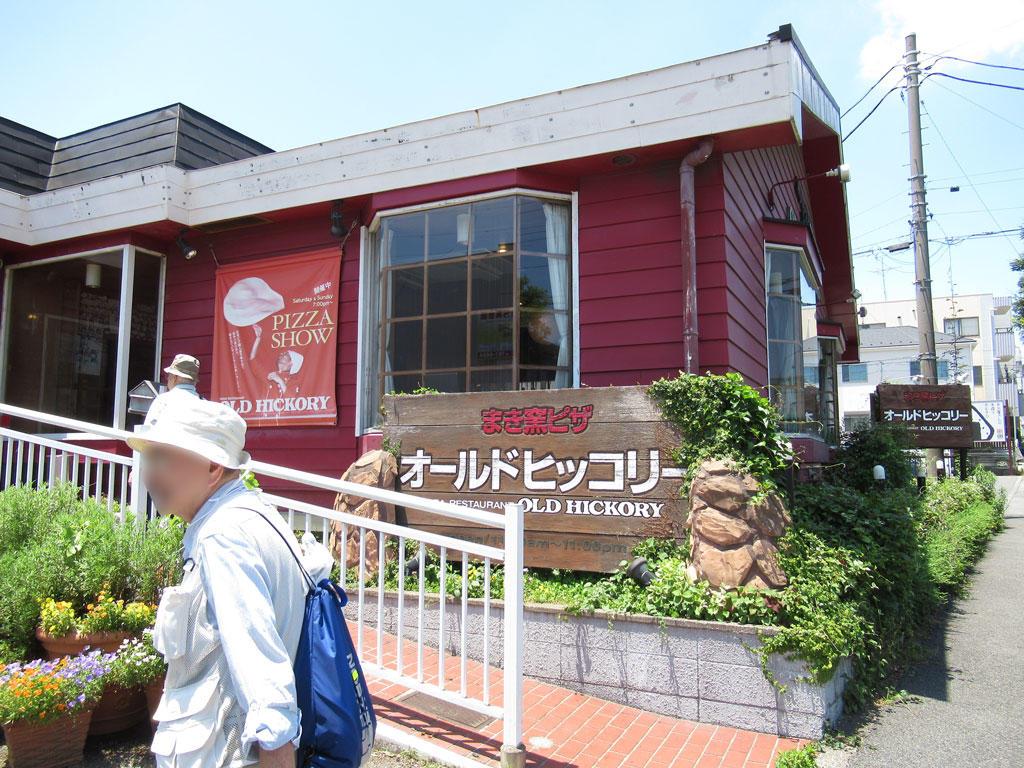 sagamihara_walkrally_09.JPG