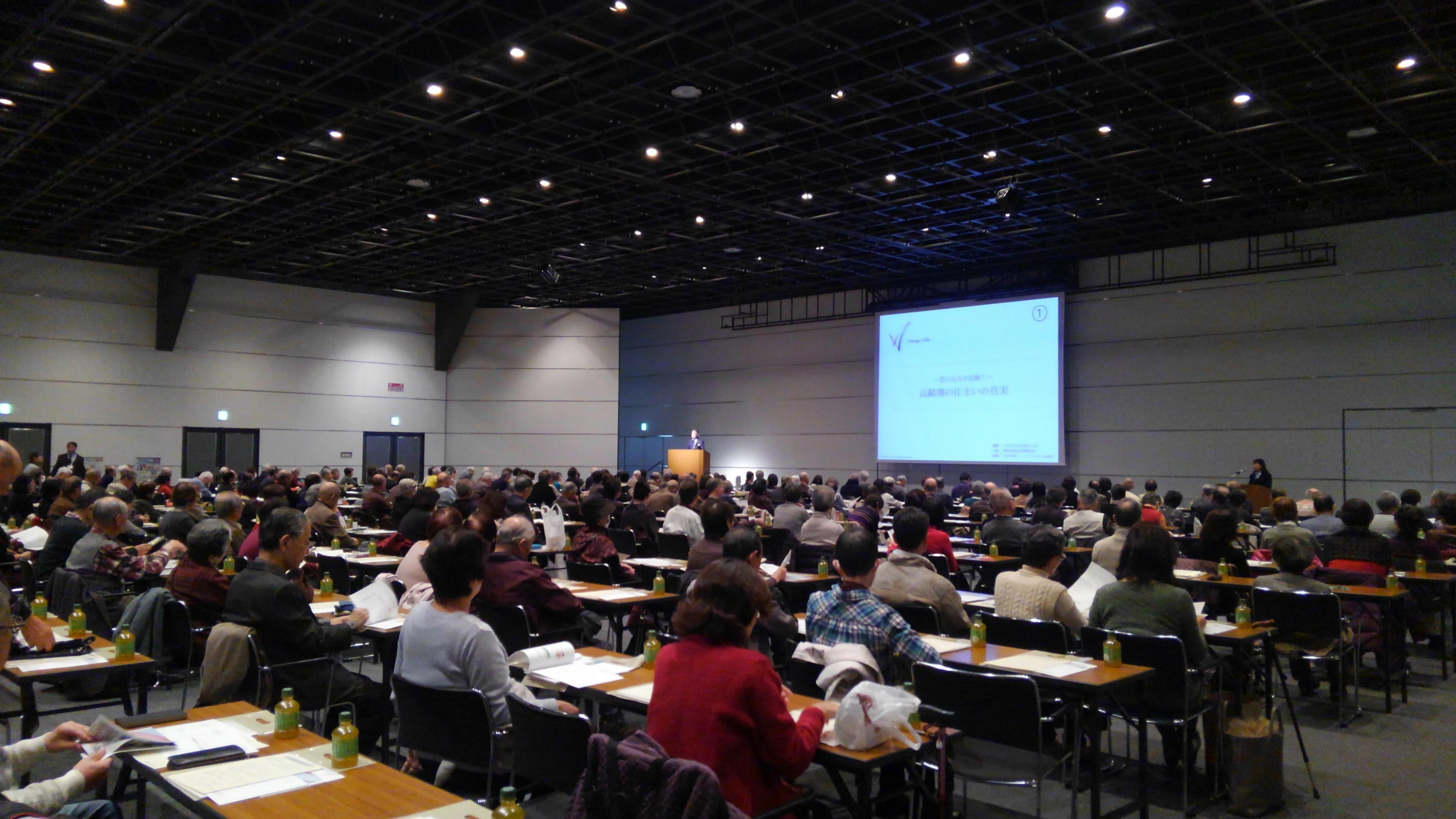 senior_life_seminar_shintoshi_20171128_1.jpg